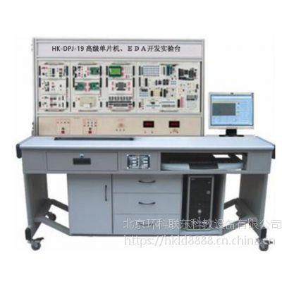 高级单片机、EDA开发实验装置服务周到