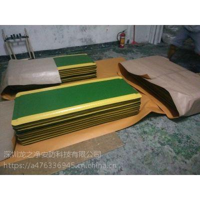 抗疲劳垫,防静电抗疲劳地垫,抗疲劳脚垫,工厂抗防静电垫
