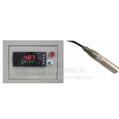 中西 供应DYO液位测控仪(含传感器) 型号:CH56/1000-5-3-L库号:M207381