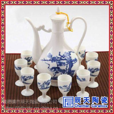 供应陶瓷自动酒具 龙凤呈祥描金自动酒具 纯手工陶瓷商务礼品