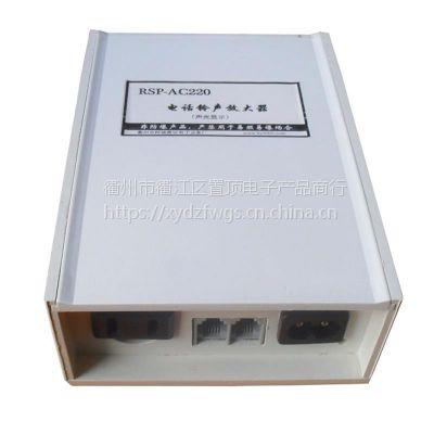 供应发电厂电站泵房专用程控电话机交换机来电铃声放大 控制器
