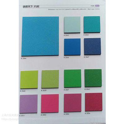 PVC片材 耐磨 大巨龙快装片材地板 上海厂家直销 纯色,石纹,地毯纹