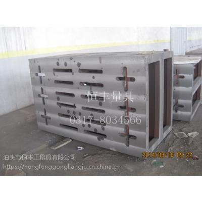 实体厂家加工定做 方箱工作台 铸铁工作台 垫箱 恒丰量具