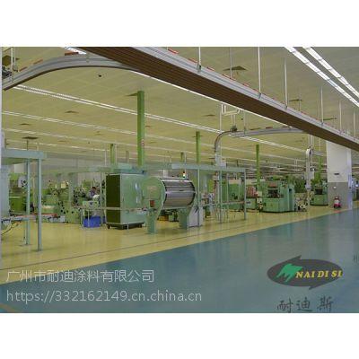 重庆耐迪斯—水性聚氨酯岩片地坪涂装(重载刚性)