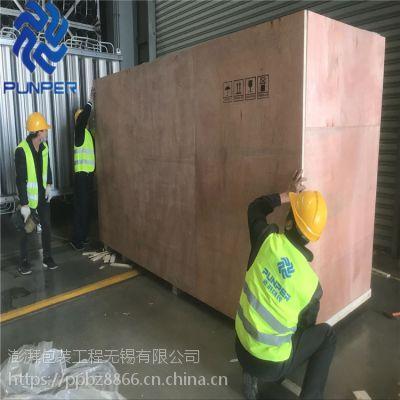 无锡澎湃厂家 定制免熏蒸出口木箱箱 防水真空木箱
