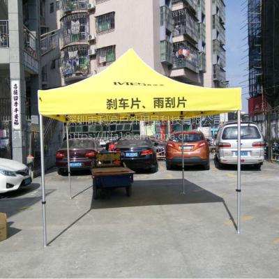 铝合金活动帐篷赛车队户外活动帐篷定制厂家直销按要求定制价格面议全国直销