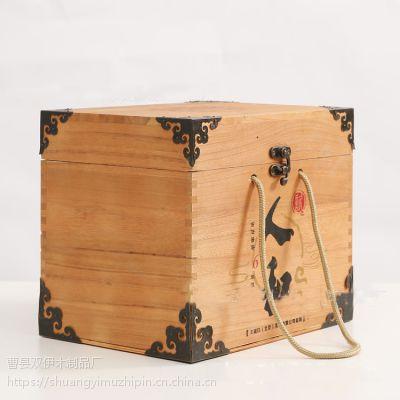 可定制木制酒盒白酒木盒包装 白酒木盒