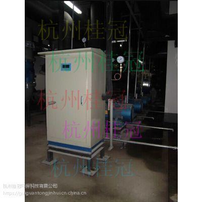 物化闭式旁流水处理设备