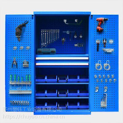 楚钰五金重型安全工具柜双开门加厚储物柜抽屉式工具柜铁皮柜车间1.2mm