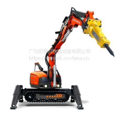 供应Husqvarna富世华紧凑型遥控破拆机器人 DXR 300