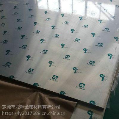 5052铝板上哪买好 承德AL5052进口铝板