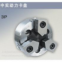 供应佳贺三爪液压卡盘3P-06,08,10