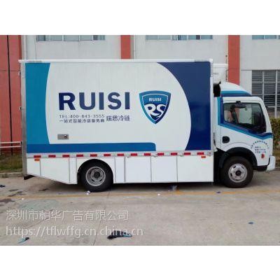 深圳快递行车车身广告 配送车车身广告 送货车车身广告 自用货车车身广告