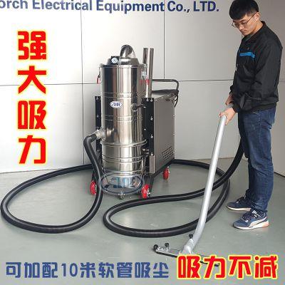 潍坊厂区工业用吸尘器,滨州生产车间用吸尘器