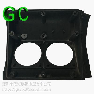 大型CNC手板模型加工 ABS PC TBP 铝合金 黄铜 不锈钢手板制作