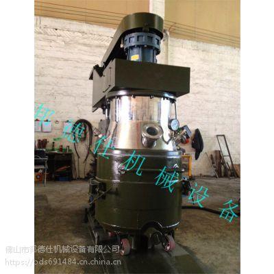 邦德仕直销卧式腻子粉搅拌机 电动不锈钢搅拌机