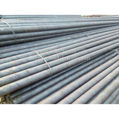 上海赛尚金属材料有限公司长期供应20
