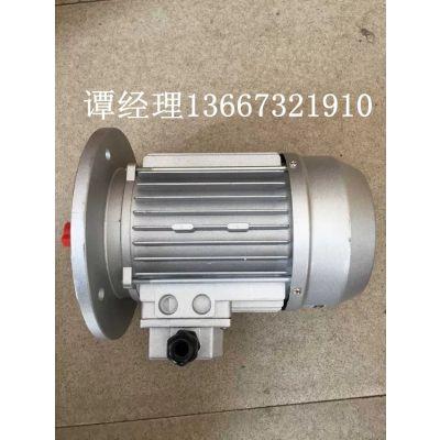上海德东电机长沙办事处网站供应 YS8014 0.55KW B5 小功率铝壳电动机