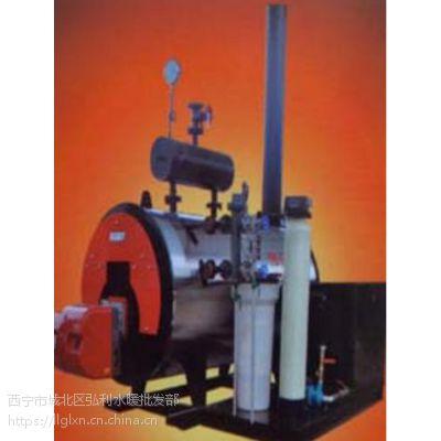 供青海大通热水锅炉和玉树全自动锅炉供应商