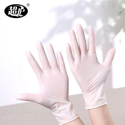 【电子专供】一次性乳胶手套 9寸短款无粉麻面橡胶检查橡胶食品手套