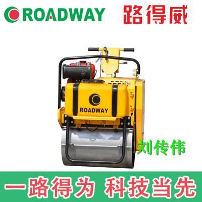 供应roadway/路得威手扶式振动单钢轮压路机RWYL22C
