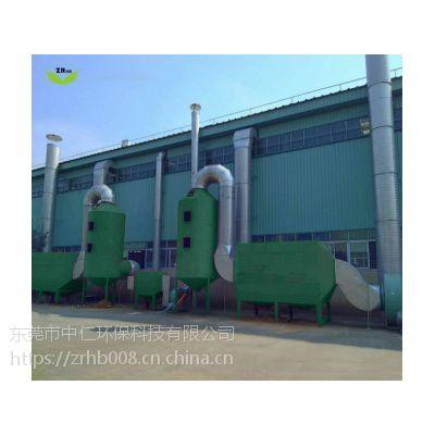 活性炭废气净化器-臭味处理效果的净化设备