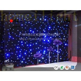 厂家直销 虹美 蓝白灯 LED星空幕布 满天星效果 星空闪烁发光星空背景幕布