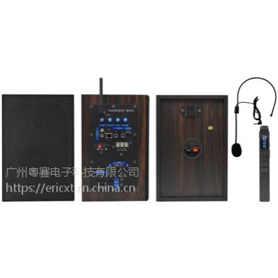 广州粤赛电子公共广播系统