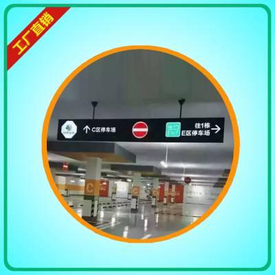地铁LED导视灯箱厂家、地铁导向标识系统设计、LED灯箱指示牌规格