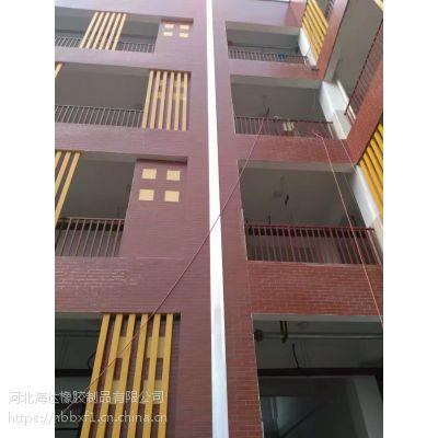 河南海达外墙铝合金建筑变形缝装置厂家直销
