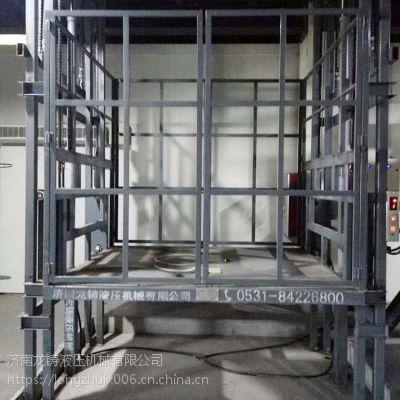 按需定制导轨式升降作业平台厂房上下货物台链条式电动液压简易货梯