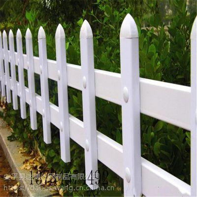 厂区围墙护栏 塑钢大料小区围栏网 PVC校园围墙防爬护栏