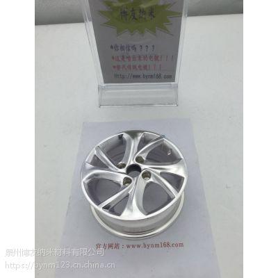 东莞博友新型纳米喷镀代替传统电镀 喷涂喷镀设备生产线 厂家直接供