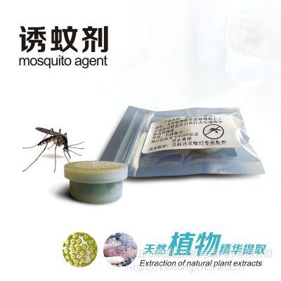 GOKDA高科达仿生学诱蚊剂YX-01