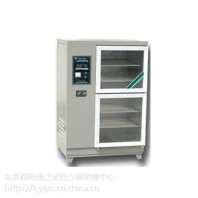 SHBY-40A型水泥标准养护箱