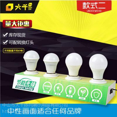 各类白色塑胶球泡灯灯具测试展示盒 桌面节能型LED促销测试展示架