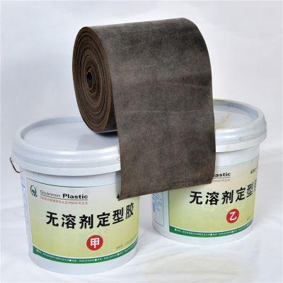 山东厂家供应迈强牌GH406环氧煤沥青冷缠带