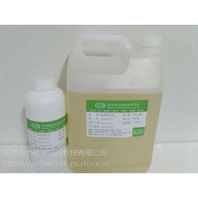 厂家直销有机化工用催化剂 铂金催化剂 铂金水3000ppm 稳定抗中毒高活性