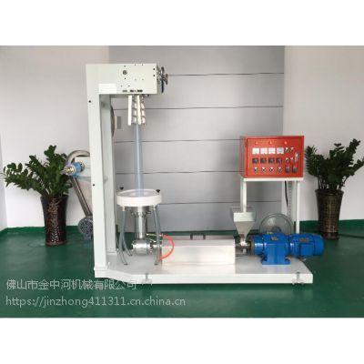 小型实试验室色母pp 填充 降解聚乳酸 EVA料吹膜机