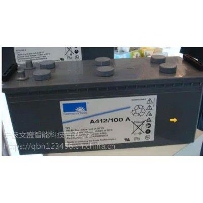 移动基站网络通信蓄电池供应商A412/370德国阳光胶体蓄电池