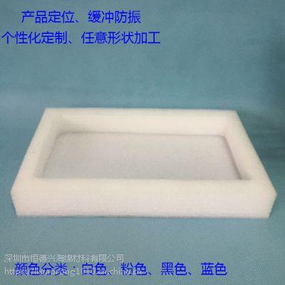 epe珍珠棉异型材定位包装EPE珍珠棉型材抗压防震护角内衬泡沫板