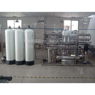 2.5T/H RO反渗透纯水设备|逆渗透水处理系统定制加工