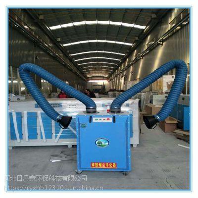 焊烟废气净化器厂家生产,品质值得信赖