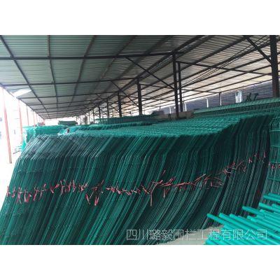 高速公路护栏网,隔离网厂家产品通过ISO9001质量体系认证 四川璐毅围栏工程,