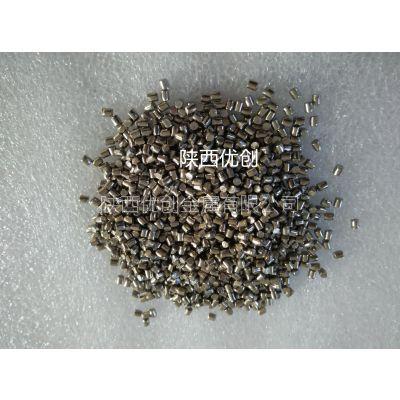 工业添加剂 定制镍颗粒 φ3*3镍颗粒 价格实惠