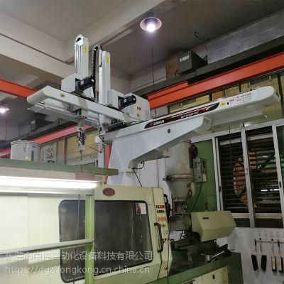 东莞市中控自动化机械手 注塑机机械手