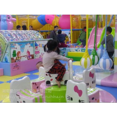 儿童淘气堡厂家/室内儿童乐园/幼儿园设备生产厂家/儿童玩具