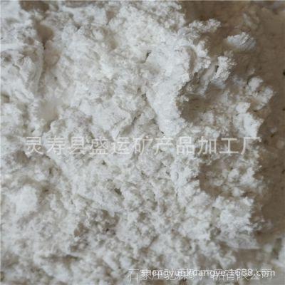 河北盛运供应超白内墙腻子专用灰钙粉内墙专用氢氧化钙 厂家直销