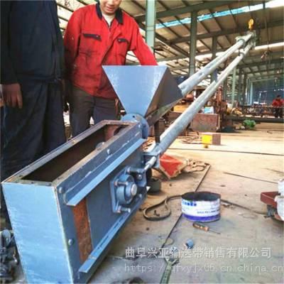 兴运管链输送机厂各种规格 石英砂灌仓垂直管链机