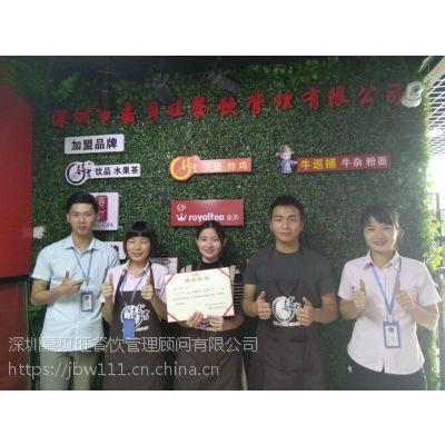 深圳奶茶培训,奶茶原料批发,奶茶设备批发